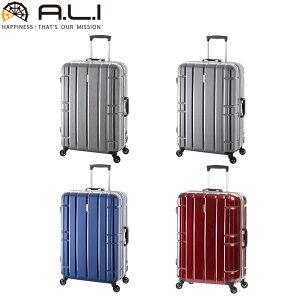 【5〜7泊用】 アジアラゲージ A.L.I ALIMAX-D260 アリマックスジー スーツケース 75L Asia Luggage ALI Max G キャリーバッグ【アジアラゲージ A.L.I】【スーツケース】