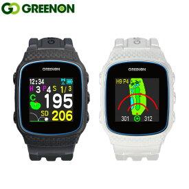[土日祝も出荷可能]グリーンオン ゴルフ ザ ゴルフウォッチ ノルム2 腕時計型 GPSナビ GREENON THE GOLF WATCH NORM II ゴルフ用距離測定器 距離計測器【あす楽対応】
