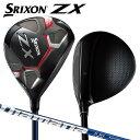 [土日祝も出荷可能]ダンロップ ゴルフ スリクソン ZX フェアウェイウッド Diamana ZX 50 カーボンシャフト DUNLOP SRI…