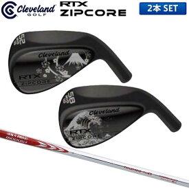 [土日祝も出荷可能]【数量限定】 クリーブランド ゴルフ RTX ZIPCORE ブラックサテン ウェッジ 2本組 (52,58) モーダス3 ツアー120 スチールシャフト DUNLOP Cleveland ジップコア【あす楽対応】