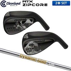 [土日祝も出荷可能]【数量限定】 クリーブランド ゴルフ RTX ZIPCORE ブラックサテン ウェッジ 2本組 (52,58) ダイナミックゴールド スチールシャフト DUNLOP Cleveland ジップコア【あす楽対応】