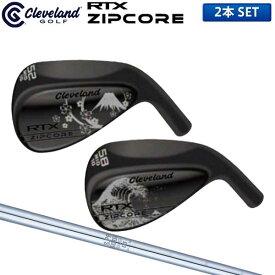 [土日祝も出荷可能]【数量限定】 クリーブランド ゴルフ RTX ZIPCORE ブラックサテン ウェッジ 2本組 (52,58) NSプロ 950GH スチールシャフト DUNLOP Cleveland ジップコア【あす楽対応】