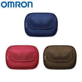 オムロン クッションマッサージャ HM-350 健康器具 OMRON ブルー,レッド,ブラウン
