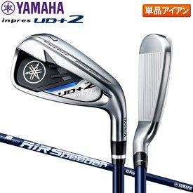 ヤマハ ゴルフ インプレス UD+2 アイアン単品 Air Speeder for Yamaha M421i カーボンシャフト YAMAHA inpres エアスピーダー