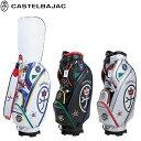 カステルバジャック ゴルフ CBC025 カート キャディバッグ ホワイト(WH),ブラック(BK),シルバー(SI) CASTELBAJAC ゴル…