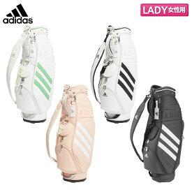 【レディース】 アディダス ゴルフ スリーストライプ EMH91 カート キャディバッグ adidas ゴルフバッグ【あす楽対応】