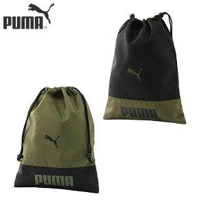 プーマ ゴルフ 867783 ベーシック シューズケース プーマブラック(01),フォレストナイト(02) PUMA