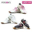 【レディース】 パーソンズ ゴルフ ソフトスパイク PGS-2011 ゴルフシューズ【ゴルフシューズ】【パーソンズ】