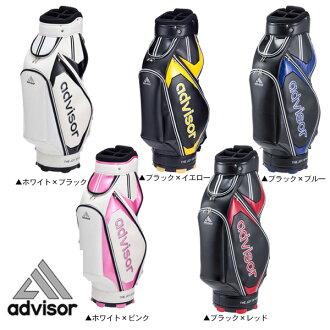 Adviser golf ADB-1201 cart caddie bag advisor ADCB1201