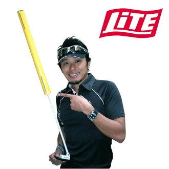 燈高爾夫球簡單的主人開平面M521練習器具LITE OP