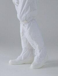 クリーンシューズ・PVC底・安全靴タイプPR5220