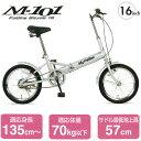 【送料無料・代引不可】マイパラス・折畳自転車16インチ[M-101 S(シルバー)]【納期約1週間(在庫要確認)】