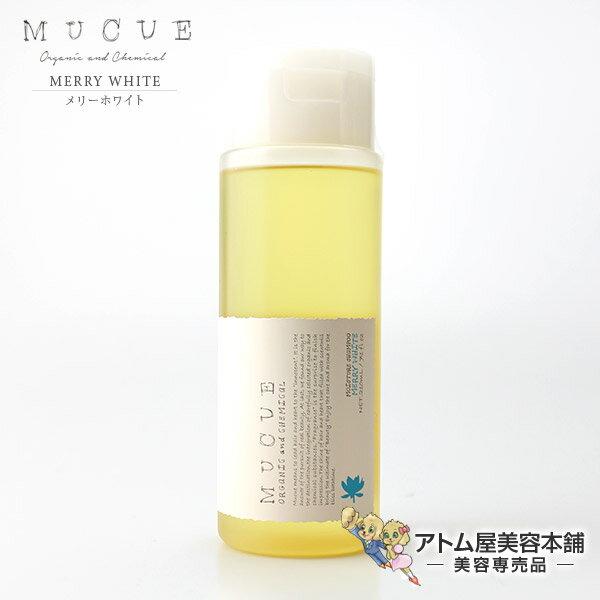 【あす楽!】ムクエ(MUCUE)モイスチャーシャンプー メリーホワイト 210ml(ホワイトフローラルの香り)【シャンプー MERRY WHITE むくえ オーガニック ダメージケア ダメージ補修】