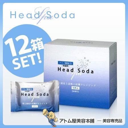 Head Soda Spa ビューティー Re.セット HeadSoda フタバ化学 炭酸泉タブレット 炭酸タブレット 限定30g×20錠×12箱