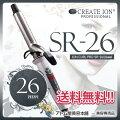 クレイツイオンカールアイロンプロSR-26(26mm)