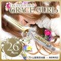 クレイツグレイスシリーズ海外兼用クレイツグレイスカール26mm