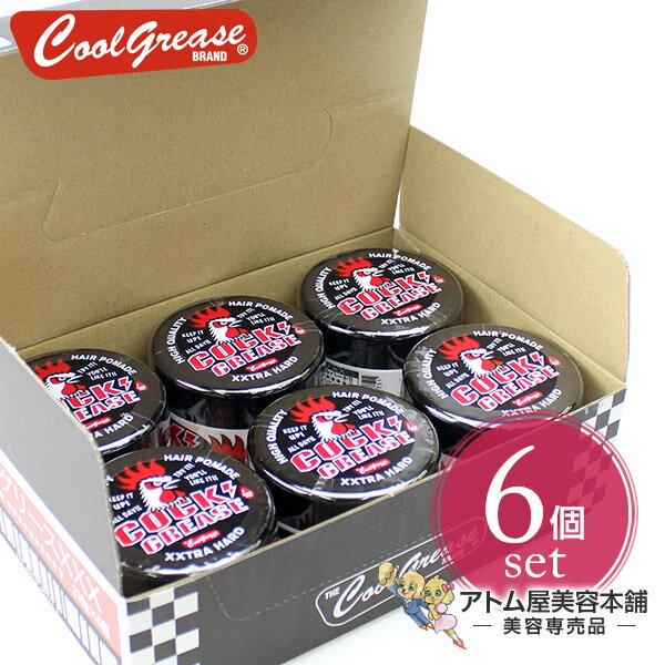 【あす楽!】阪本高生堂 クックグリース XXX 210g<6個セット!>パイナップルの香り クールグリース