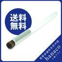 【送料無料!】世界が認める熊野化粧筆 小鼻ブラシ hanaco(ハナコ) 小鼻クレンジング 小鼻ケア