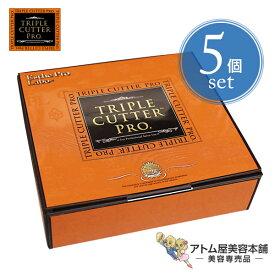 【送料無料!】エステプロラボ トリプルカッター プロ 90g(3g×30包)<5個セット!>【ダイエット エステプロ・ラボ Esthe Pro Labo ボディメイクサポートサプリメント】