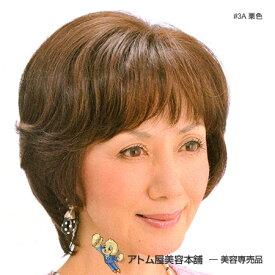 【送料無料】ソシエ(societe)人毛100% ショートウィッグ SH-200 [人工地肌付・アジャスター付]
