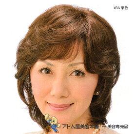 【送料無料】ソシエ(societe)人毛100% セミロングウィッグ SH-500 [人工地肌付・アジャスター付]