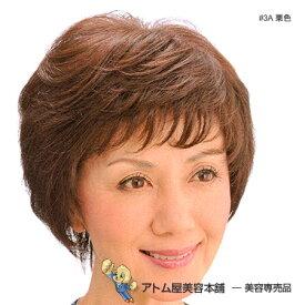 【送料無料】ソシエ(societe)人毛ミックス ショートウィッグ SHA-200L [人工地肌付・アジャスター付]