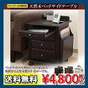 アウトレットプライス!【送料無料】天然木ベッドサイドテーブル キャスター付き KP-920V Bランク
