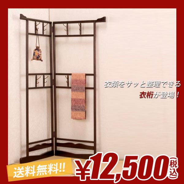【送料無料】衣桁(2段タイプ) KH-3000 Aランク