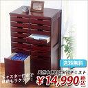 【送料無料】天然木便利仕分けチェスト KP-816DBR Aランク