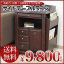 【送料無料】サイドテーブルワゴン キャスター付き KP-800 Aランク