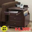 【送料無料】天然木ベッドサイドテーブル キャスター付き KP-920V Aランク