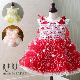 【ドレス職人手作り】 日本製 ベビードレス 子供ドレス キッズドレス 結婚式 本格 高品質 赤 黄色 ベビードレス 結婚式 70 80 90 0歳 1歳 2歳 ウェディングドレス