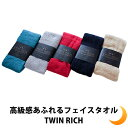 Tl twinrich01
