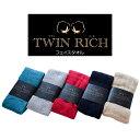 Twinrich01