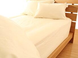 花粉バイバイ ベッド用ボックスシーツ ベッドシーツ シングル