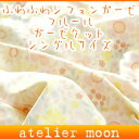 Chiffon-fleur-03-01