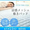 Cool-001-001