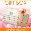Gift 2015010 001