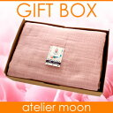 Gift-2015016-001