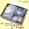能洗的垫肩&围裙礼物微纤维佩斯利花纹&damasuku花纹