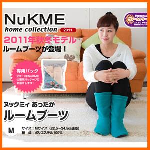 NuKME/ヌックミィ」ルームブーツ
