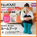 Nukme2011 boots 01