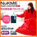 Nukme2011 gf 01