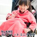 Nukme2011 gm 00 1