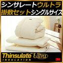 Thinsulate 006 1