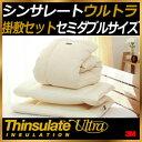 Thinsulate 007 1