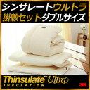 Thinsulate 008 1