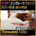 Thinsulate 403 1