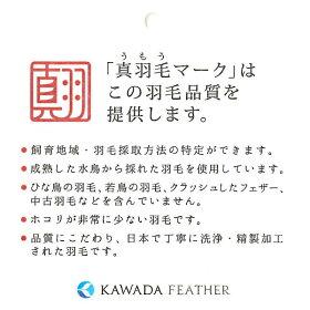 ベビー羽毛布団70×85cmホワイトダックダウン85%2重ガーゼカバー付(ドット柄)