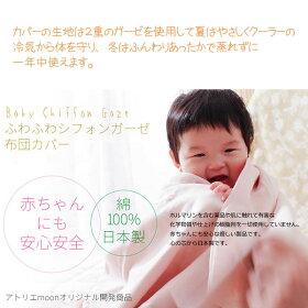 赤ちゃん用軽い羽毛布団ダウンケットホワイトダックダウン85%ベビーサイズ